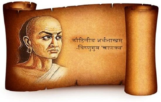 Chanakyaniti